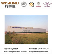 GB/ASTM/ISO Standard Building Material H Beam for Structure Steel Building for Chicken Poultry